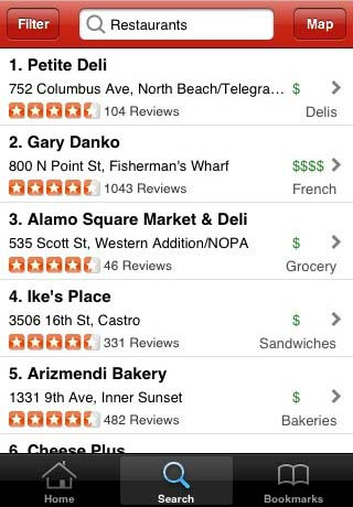 Teaser in Yelp app